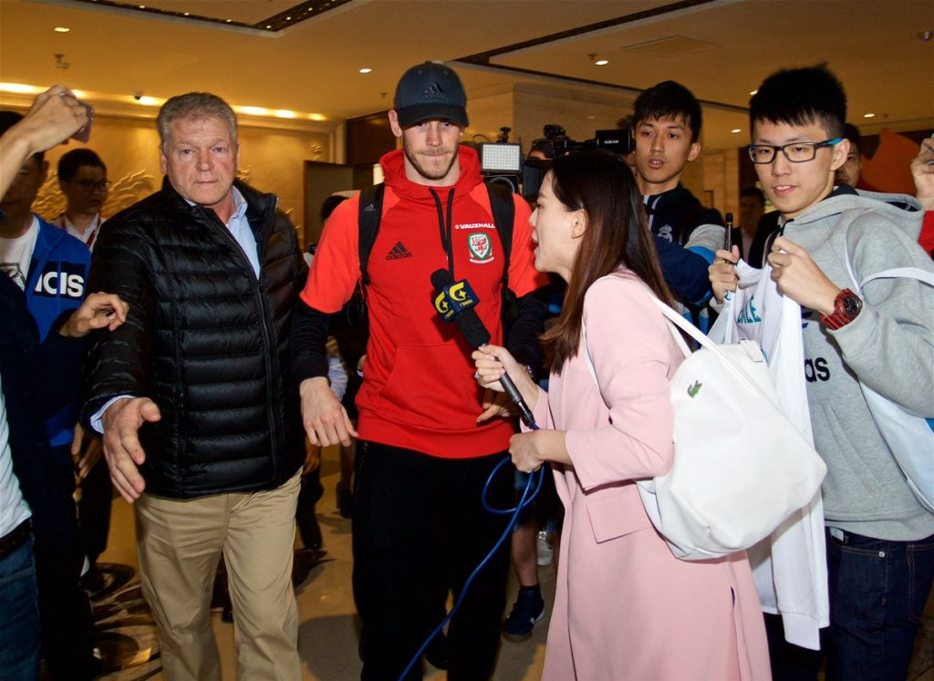 Bale in China